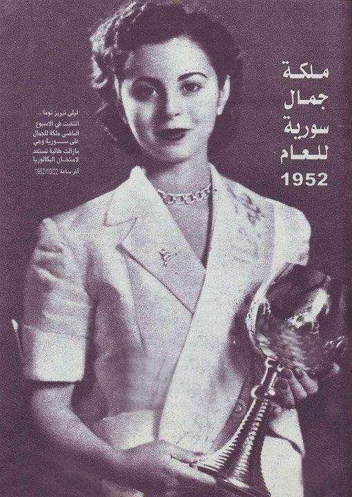 Syria- miss syria