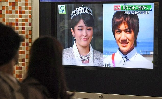 Japan Princess Getting Married