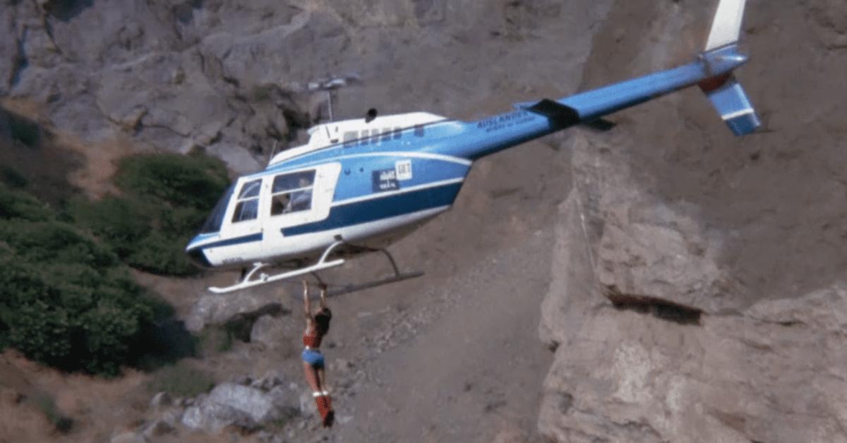 Helicopter scene