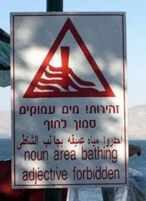 funny-signs-noun-swimming-translation