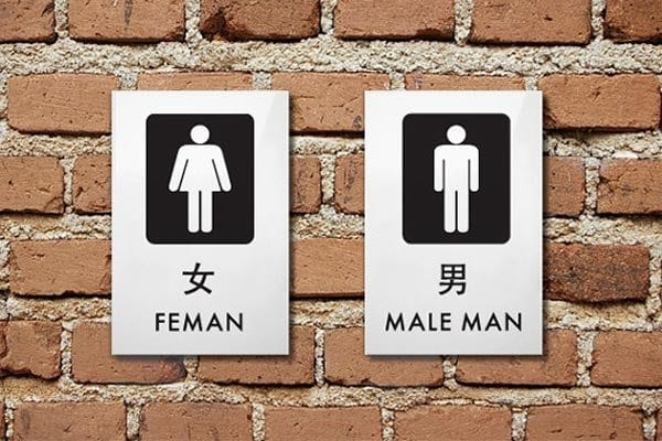 funny-signs-bathroom-feman