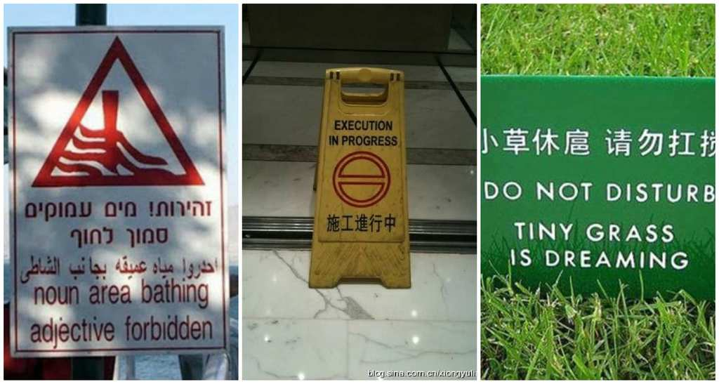 translation of public signs Translation of public signs in guangzhou:skopos theory perspective [abstract] the translation in tourism plays the important part in overseas travel while bilingual public sign is an essential part of the translation in tourism.