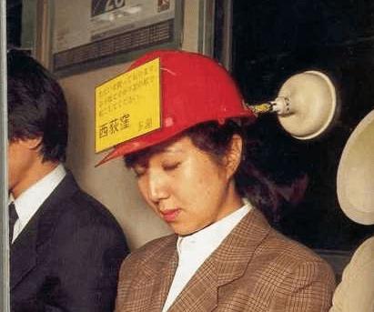 japan 27