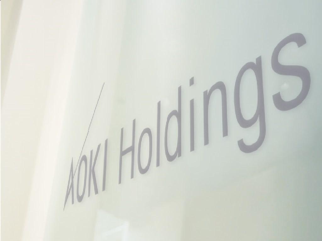 The AOKI Holdings Logo